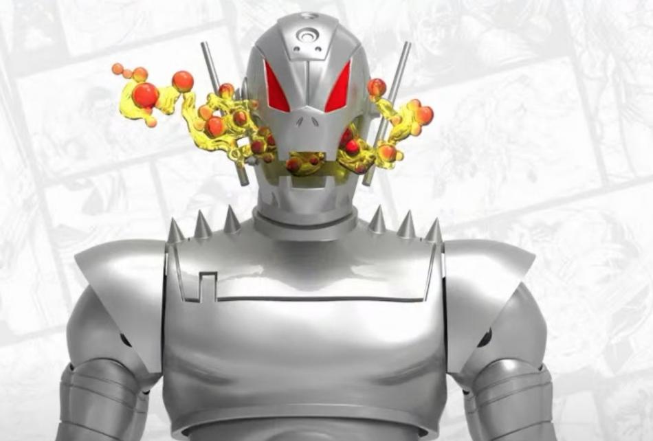 Marvel Legends CLassic Ultron Figure