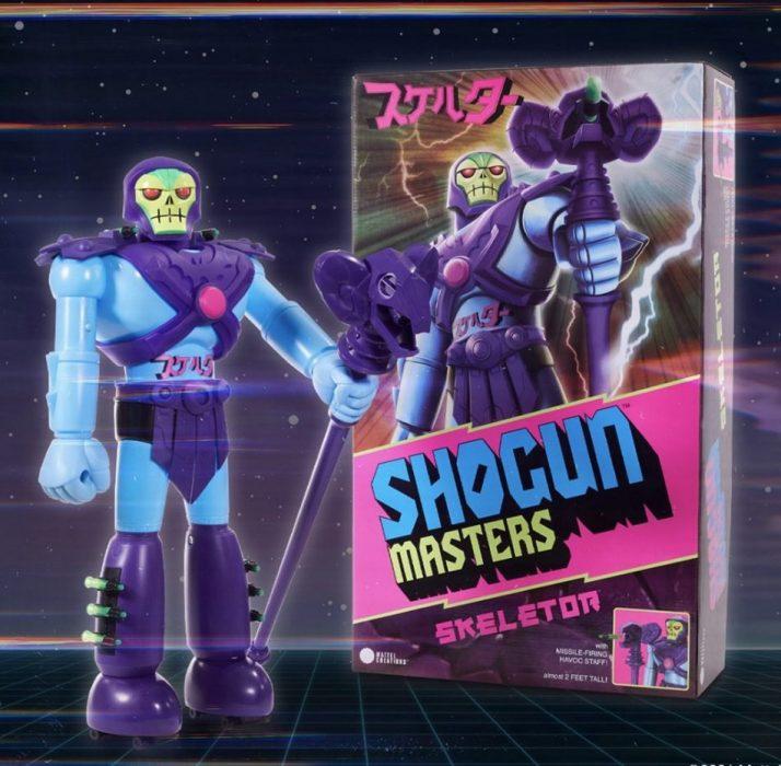 Mattel Creations Skeletor Shogun Masters Revealed