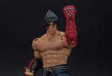 Jin Kazama Action Figure from Tekken 7 Available at Storm Collectibles
