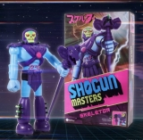 The New Mattel Creations Skeletor Shogun Masters A Brilliant Mash-up